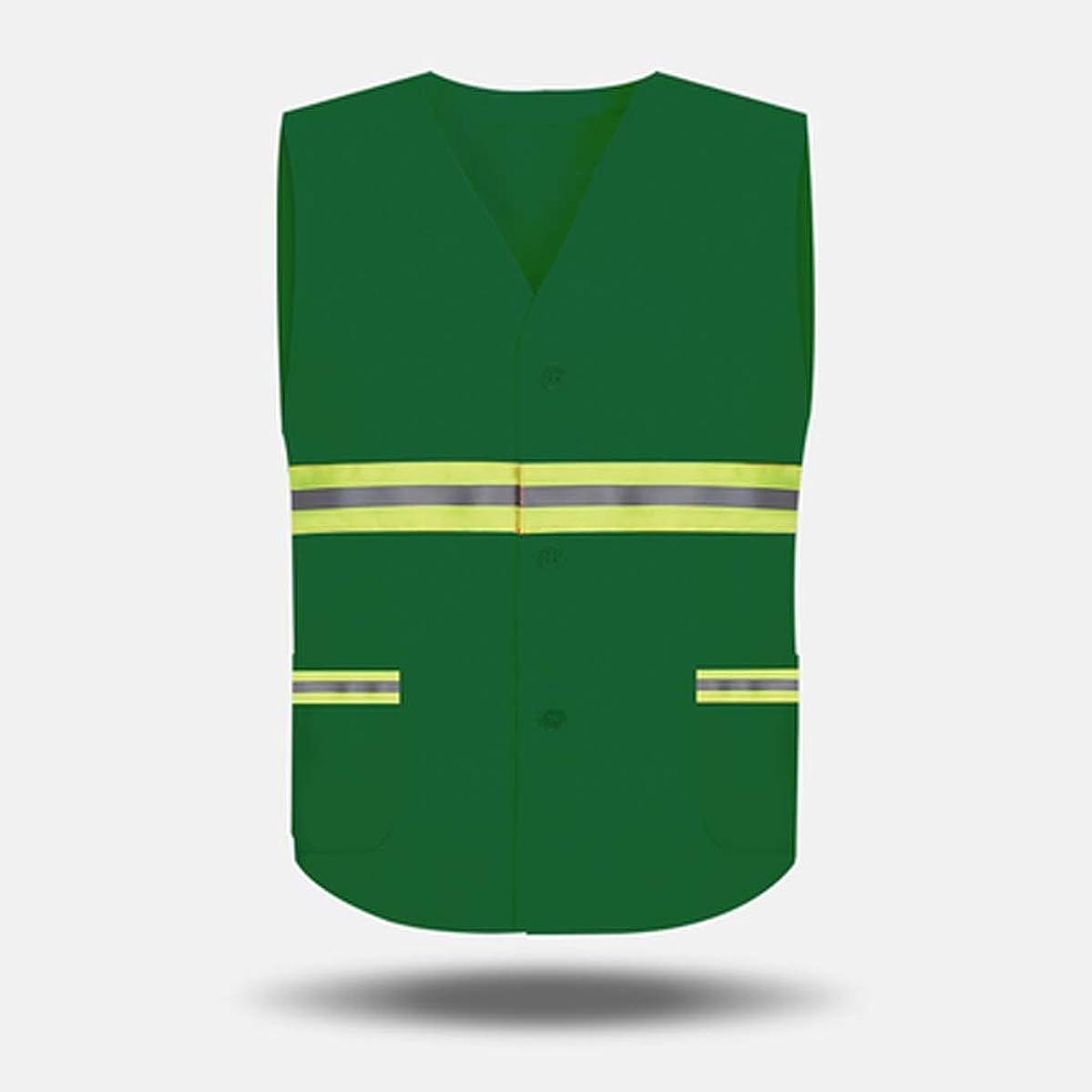 雑多な船尾よりGLJJQMY 反射ベスト屋外作業サイクリングジョギングウォーキング高視認性調整可能なサイズ男性と女性の服10個 反射ベスト (Color : Green)