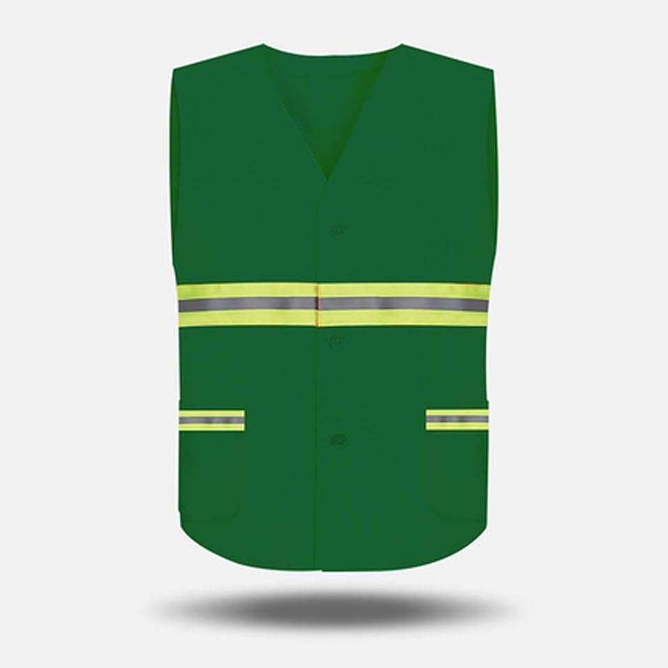 模倣割り当てるキノコRMJAI 視認性の高い安全ベスト/調節可能なサイズ、屋外作業用の卸売反射ベスト、サイクリング、ジョギング、ウォーキング、スポーツ - 男性と女性用(10パック) (色 : 緑)