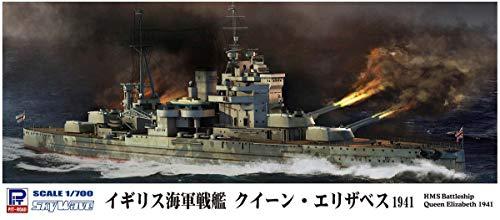 ピットロード 1/700 スカイウェーブシリーズ イギリス海軍 戦艦 クイーン・エリザベス 1941 旗・艦名プレート エッチングパーツ付き プラモデル W206NH