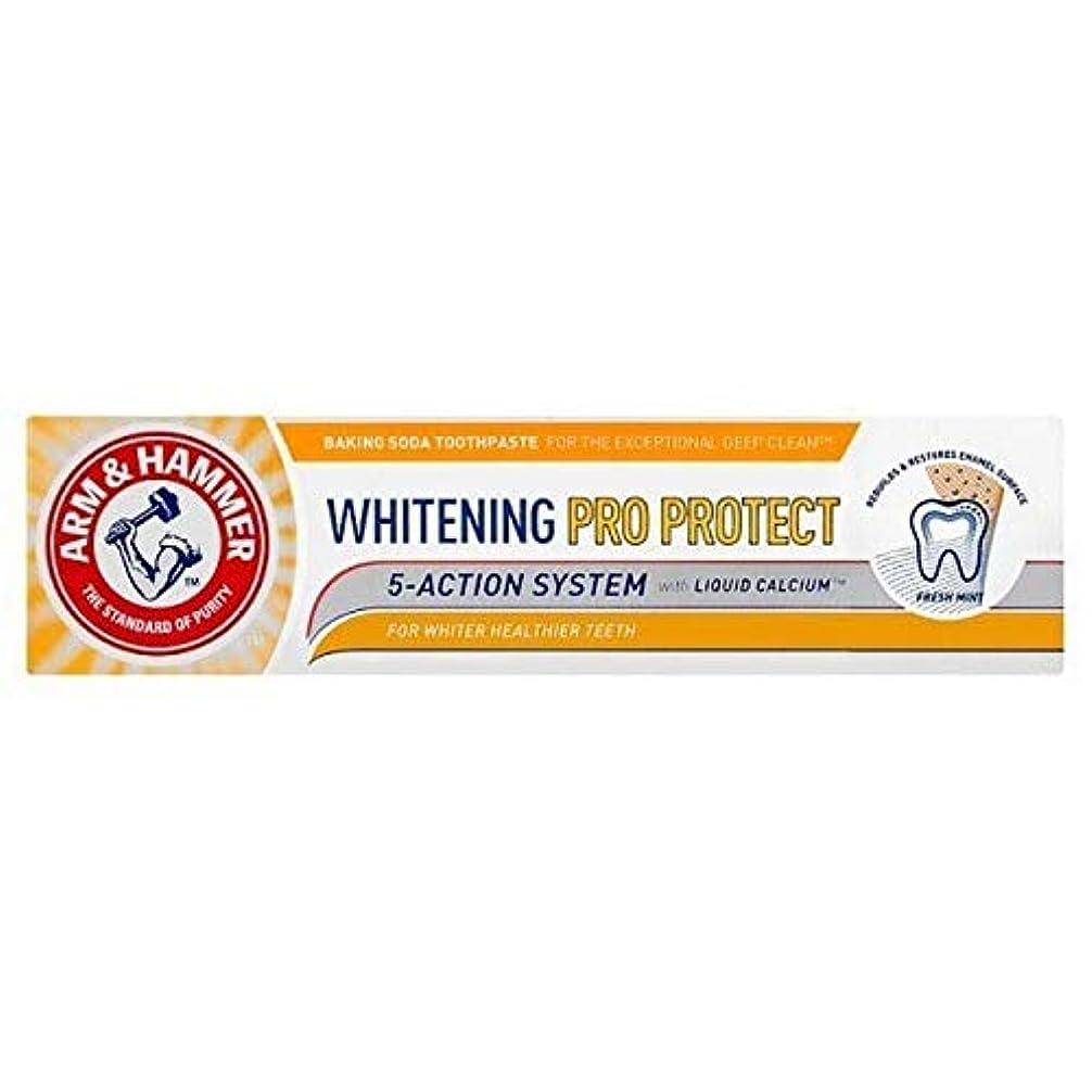 横たわる渇き十一[Arm & Hammer ] アーム&ハンマー高度な白い本当に晴れやか75ミリリットル - Arm & Hammer Advanced White Truly Radiant 75ml [並行輸入品]
