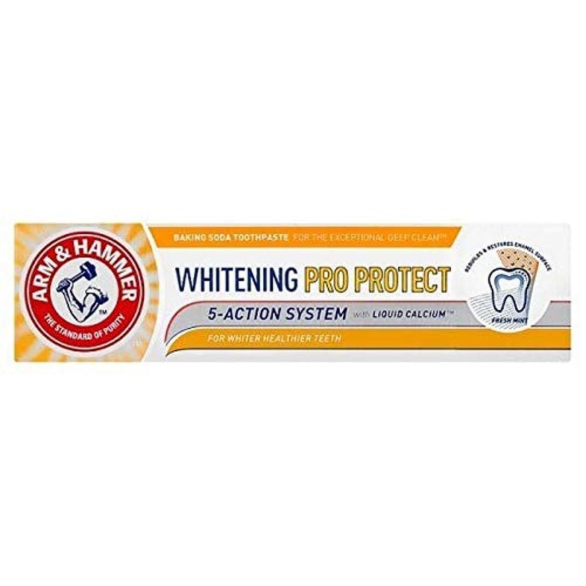 プロペラ前書き市の花[Arm & Hammer ] アーム&ハンマー高度な白い本当に晴れやか75ミリリットル - Arm & Hammer Advanced White Truly Radiant 75ml [並行輸入品]