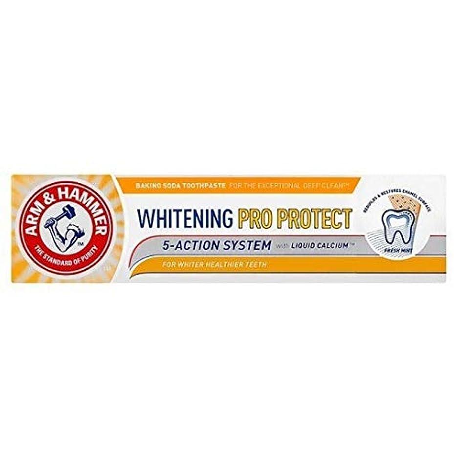 排泄物保護警告する[Arm & Hammer ] アーム&ハンマー高度な白い本当に晴れやか75ミリリットル - Arm & Hammer Advanced White Truly Radiant 75ml [並行輸入品]