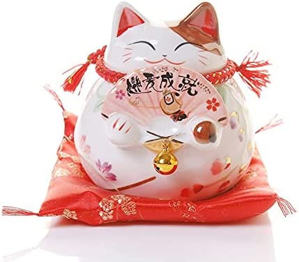 feichang China Lucky Cat Ceramic Ranking TOP6 Decoration Home Love Valent Max 62% OFF