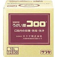サラヤ:サラヤ うがい薬コロロ 10L 12830 型式:12830