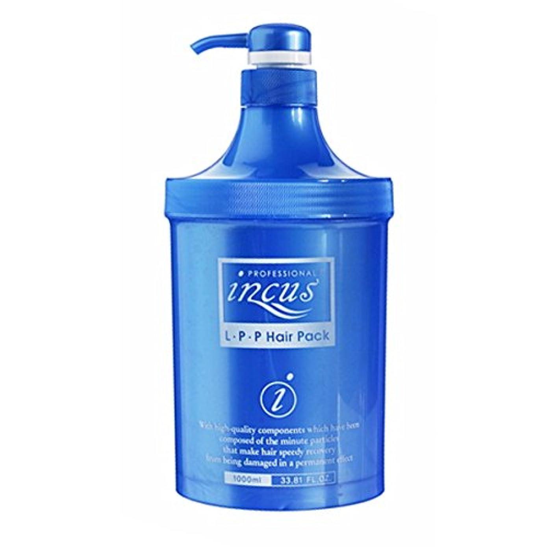 バランス選択大胆な[Somang/希望] Incus L.P.P Hair Pack 1000ml/希望のキュスL.P.Pヘアパック(海外直送品)