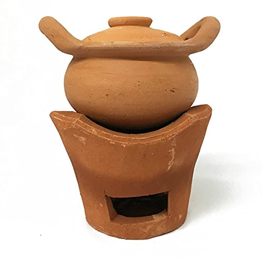 Ancient Cookware Thai Clay Hot Pot, Small
