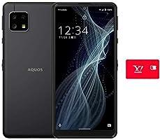 【本体一括購入/月額990円~※1】Y!mobile AQUOS sense4 basic ブラック 【乗り換え専用】 【事務手数料無料】 ※回線契約発送後