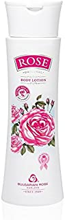 ROSE Body Lotion- with natural rose oil, 7 oz, 200 ml
