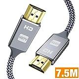 HDMI Kabel 7.5Meter,Snowkids Highspeed HDMI Kabel 7,5m aus Geflochtenem Unterstützt 3D/Audio Rückkanal/Ultra HD 1080P für Blu-ray, Xbox, Xbox 360, PS3/4 HD TV-Grau