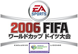 FIFA World Cup Germany 2006 [Japan Import]