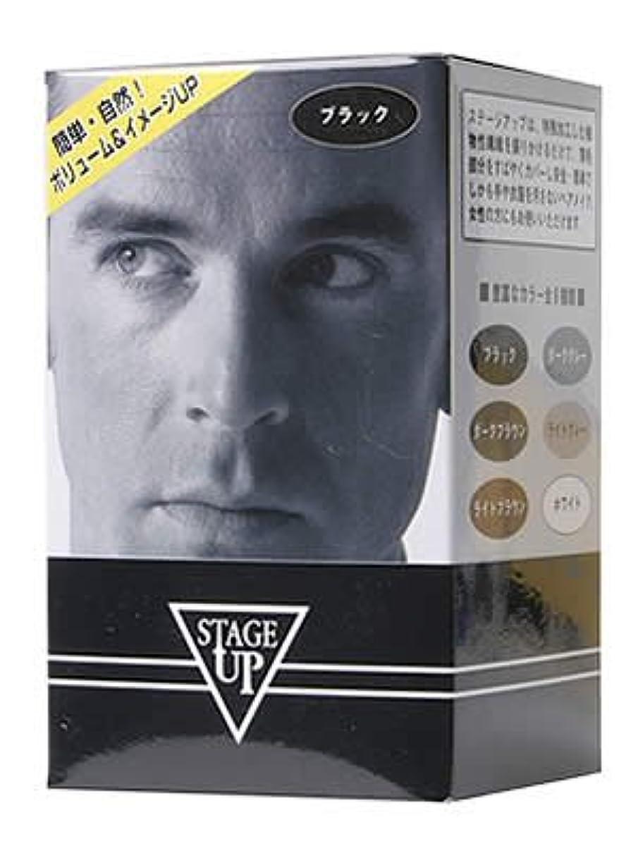 豊かにする版STAGE UP(ステージアップ) ブラック 35g