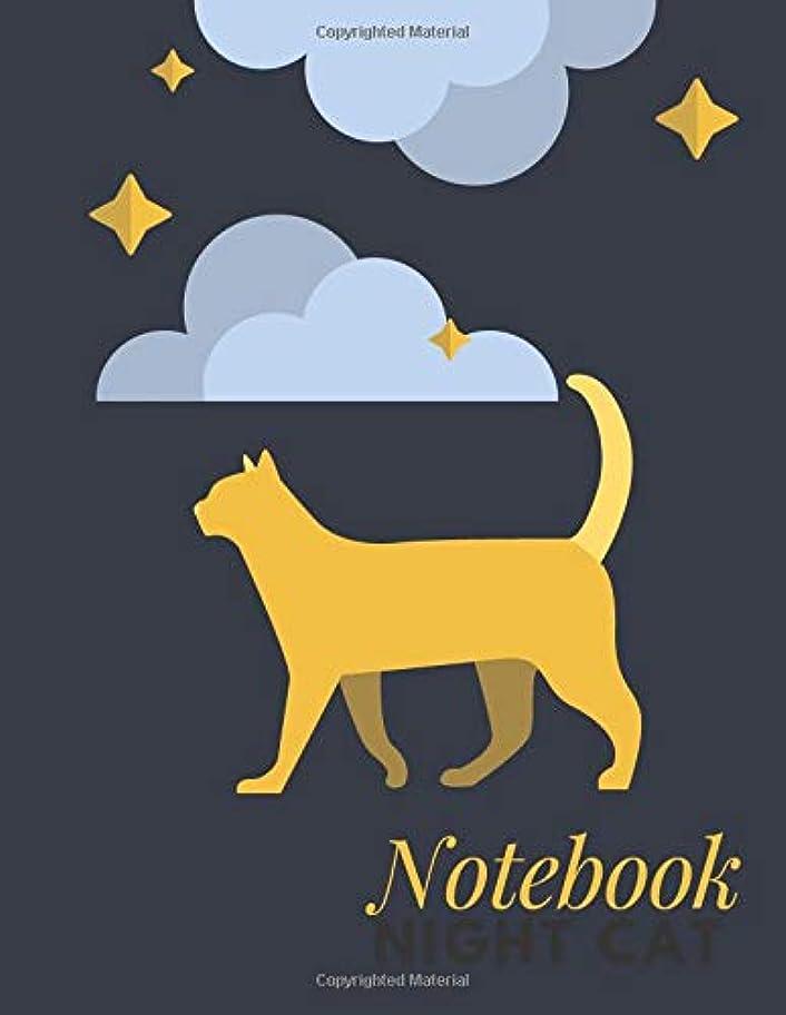 パン格差殺人者Notebook NIGHT CAT: Cute CAT Notebook (Composition Book, Journal) (8.5 x 11 Large, 120 lined pages) Journal for school, writing book
