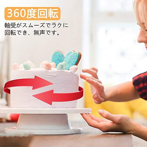 SOEKAVIAケーキ回転台ケーキ装飾台ケーキ作り用ターンテーブルベーキングツールデコレーション用ケーキスタンド目盛りPPプラスチック滑り止めカラーボックス付き
