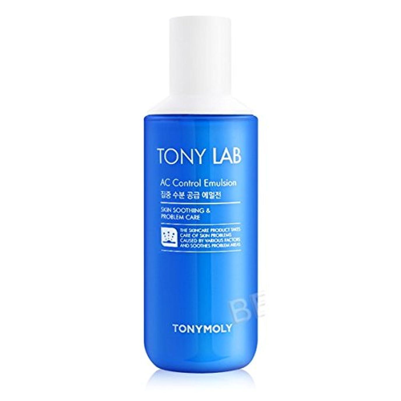緩める女性すみません(3 Pack) TONYMOLY Tony Lab AC Control Emulsion (並行輸入品)