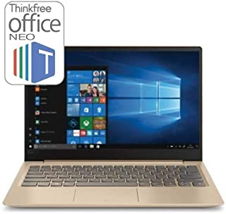 【SSD搭載/Officeセット】Lenovo ideapad 320S Windows10 Home 64bit 第8世代Intel Corei5-8250U 8GB SSD 512GB 光学ドライブ非搭載 高速無線LAN IEEE802.11ac/a/b/g/n Bluetooth webカメラ USB3.0 HDMI microSDカードリーダー バックライト付日本語キーボード搭載 13.3型フルHD・IPS液晶ノートパソコン (カラー:ゴールデン)