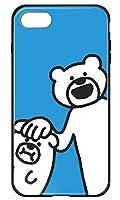 [IPHONESE(第2世代)] ケース 背面強化ガラスケース 9H硬度 ハイブリッドケース かわいい キャラクター LINEスタンプクリエイター たかだべあ けたたましく動くクマ コラボ デザイン おしゃれ 3150-C. アップ iPhonese2 2020 アイフォンse2 エスイー2 カバー TPUバンパー 衝撃吸収 スマホカバー スマートフォン スマホケース
