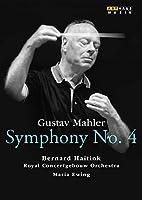 グスタフ・マーラー:交響曲 第4番 ト長調[DVD]