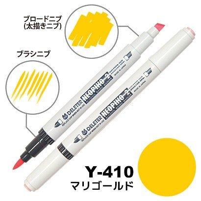 Deleter Neopiko Manga Comic Pen Neopiko 2 - Alcoholic Marker - 410 - Marin gold