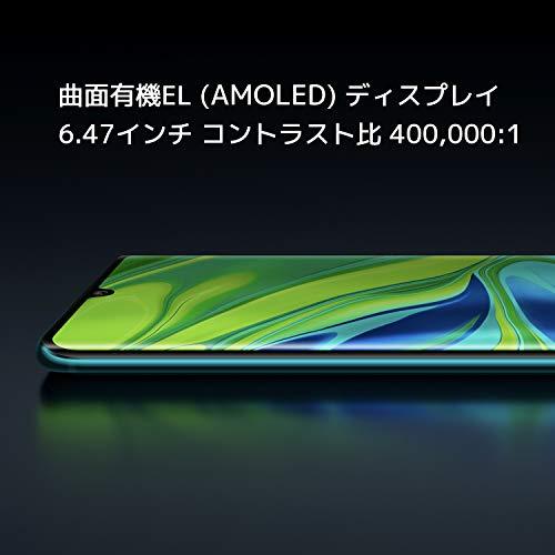 414Smm7nrfL-GearBestで「OnePlus 7T」や「Xiaomi Mi Note 10」などがクーポンセールでお買い得![PR]