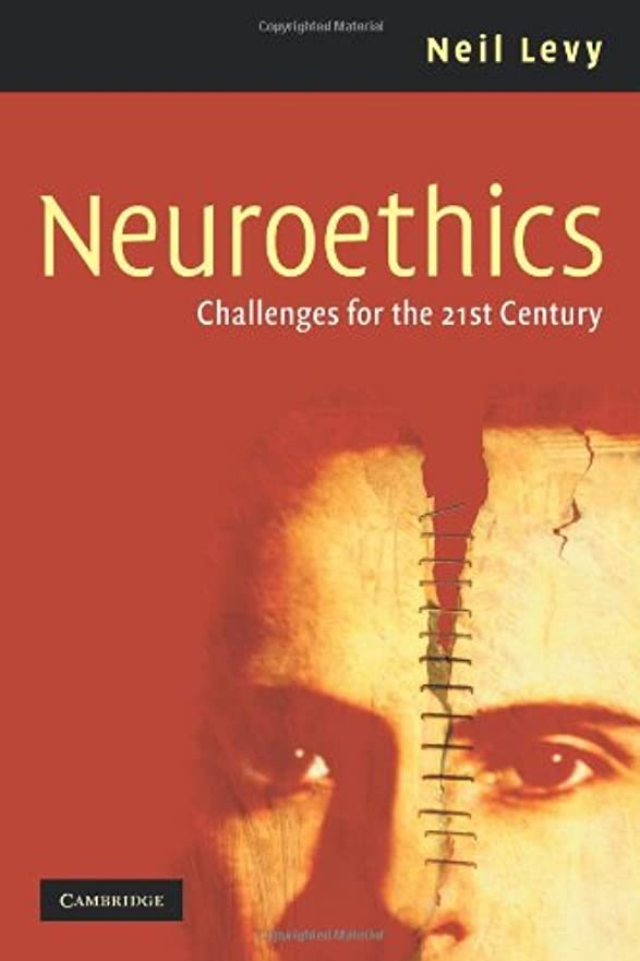不均一電気ジョブNeuroethics: Challenges for the 21st Century