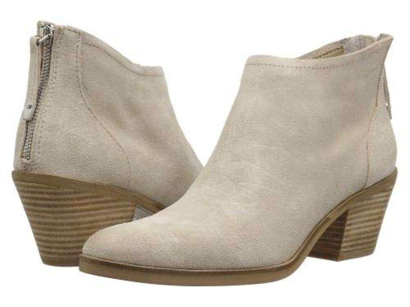 好き文庫本スナックDolce Vita(ドルチェヴィータ) レディース 女性用 シューズ 靴 ブーツ アンクルブーツ ショート Emmit - Light Taupe Suede [並行輸入品]