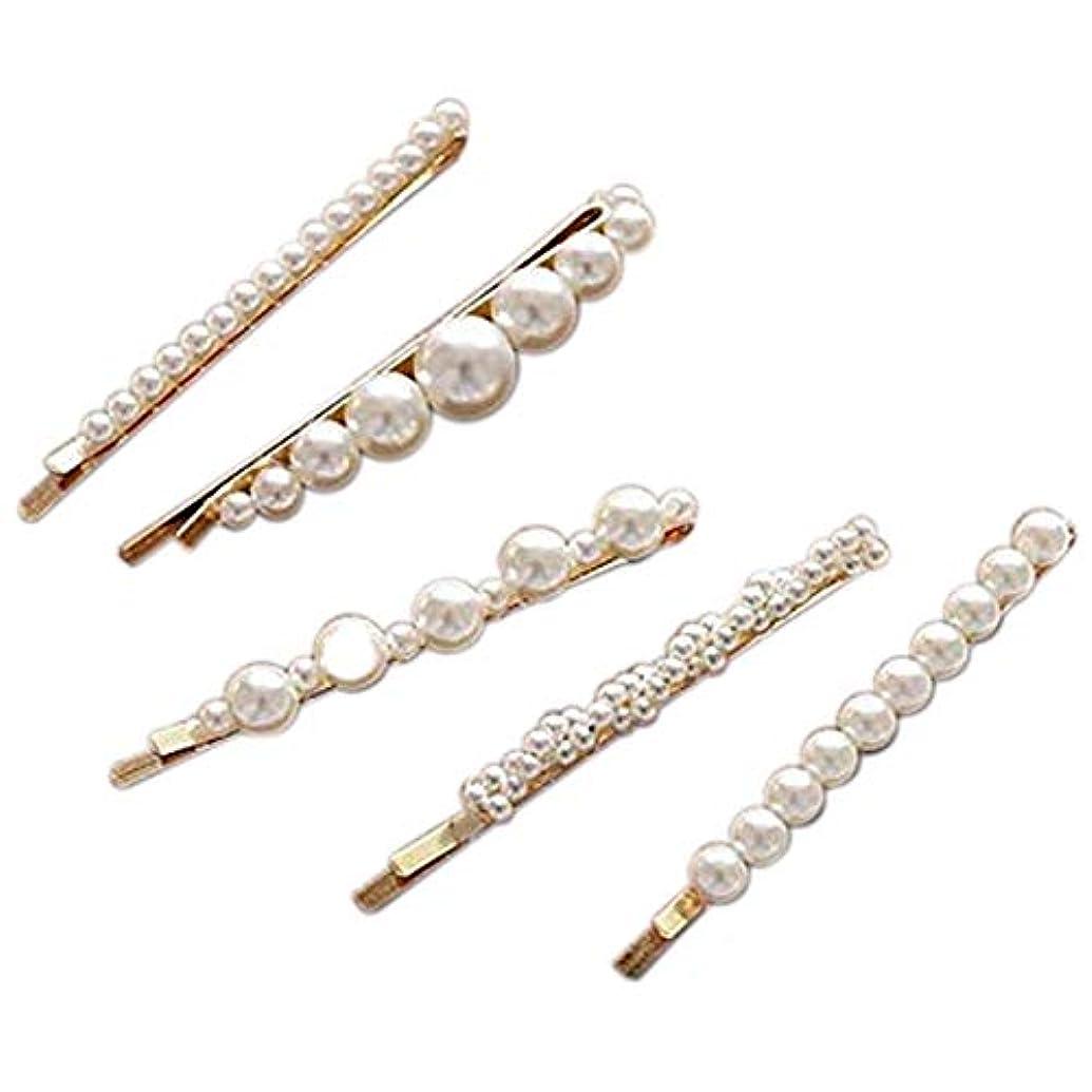 サリー結核具体的にSODIAL 5個 女性レディ女の子のための真珠のヘアクリップヘアピンのど真珠髪飾りボビーピン装飾的な結婚式のブライダルヘアアクセサリー