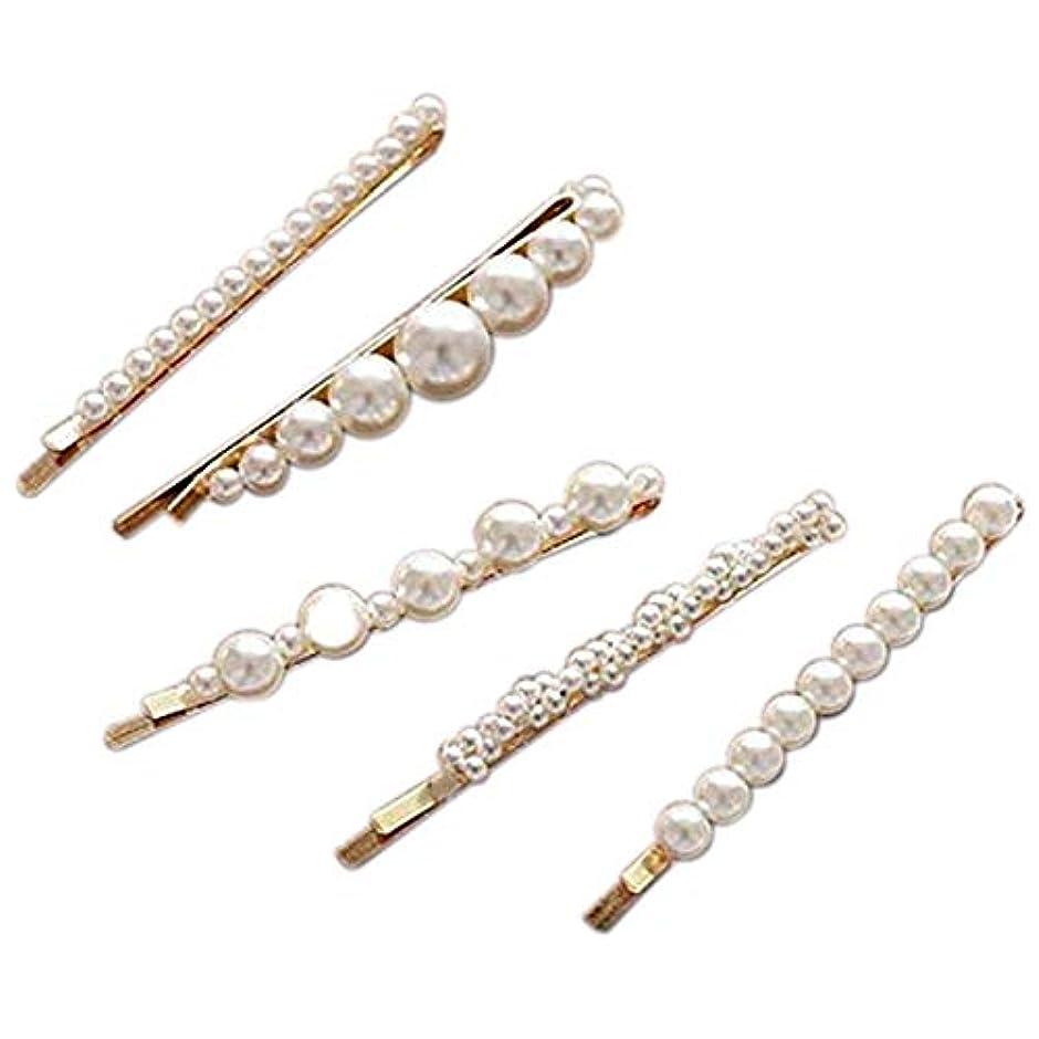 ファセット装置禁止CUHAWUDBA 5個 女性レディ女の子のための真珠のヘアクリップヘアピンのど真珠髪飾りボビーピン装飾的な結婚式のブライダルヘアアクセサリー