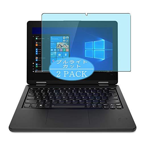 VacFun 2 Piezas Filtro Luz Azul Protector de Pantalla para Lenovo ThinkPad 11e Yoga Gen 6 11.6', Screen Protector Sin Burbujas Película Protectora (Not Cristal Templado) Anti Blue Light Filter