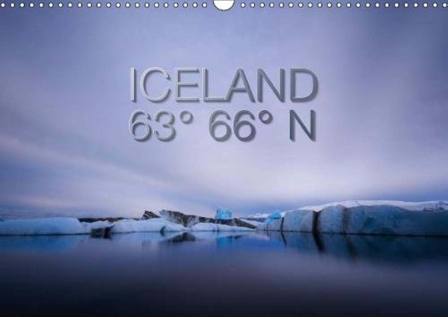 逮捕居間指定するIceland 63 66 N 2018: Every Month a Little Piece of Icland. from Snaefellsnes via Landmannalaugar to Jokulsarlon Glacier Lagoon. (Calvendo Nature)