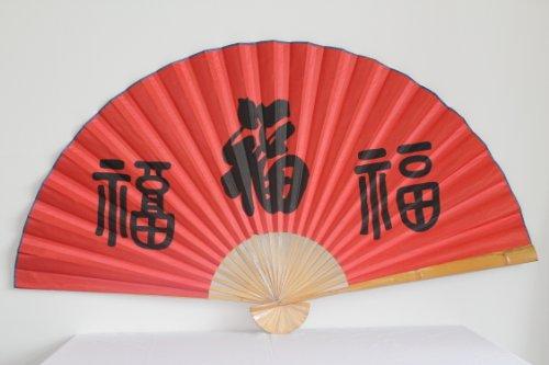 AAF Nommel®, Großer Dekofächer 053 aus Papier und Bambus, Geöffnet ca 160 cm breit!