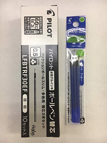 Pilot gpilot tinta de gel recargas para Frixion Ball 3tinta de gel Multi Pen cartucho Frixion Ball 4tinta de gel Multi Pen, 0.5mm, tinta azul, juego de 10