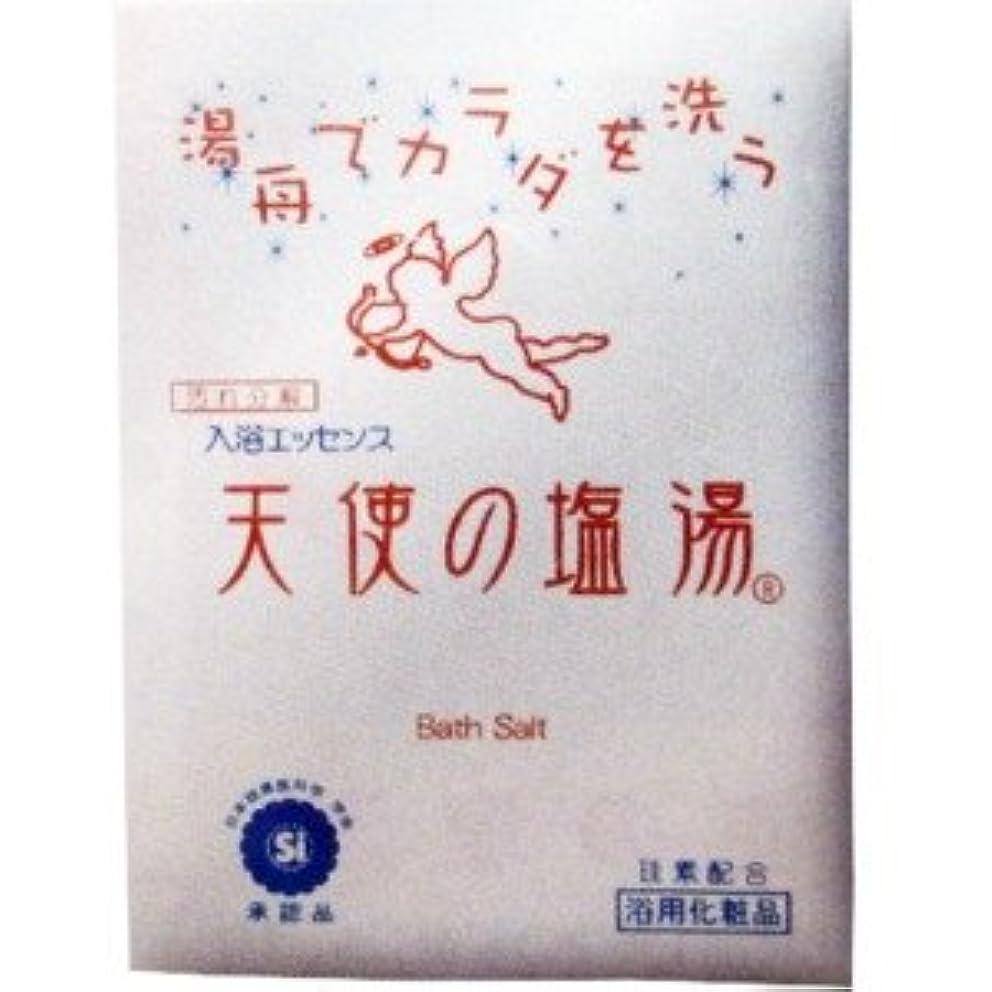 ランク寛容な関連する【日本製】入浴エッセンス天使の塩湯