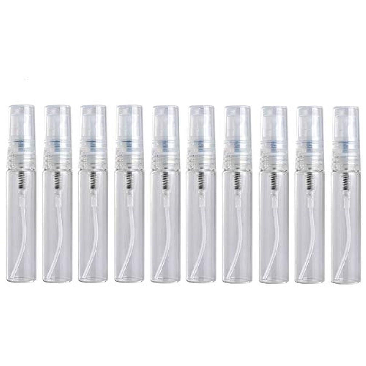 10個入り2ml/3ml/5ml 空プラスチック透明ミニスプレー香水詰め替えボトル小サンプル香水アトマイザー (5ml)