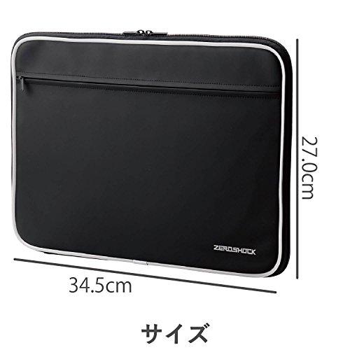 エレコムパソコンケースタブレットケースインナーバッグ13.3インチ対応MacBookAir,Pro13inchモデル【2020年11月発売M1チップモデル対応衝撃吸収ZEROSHOCK収納ポケット付ブラックZSB-IBN13BK