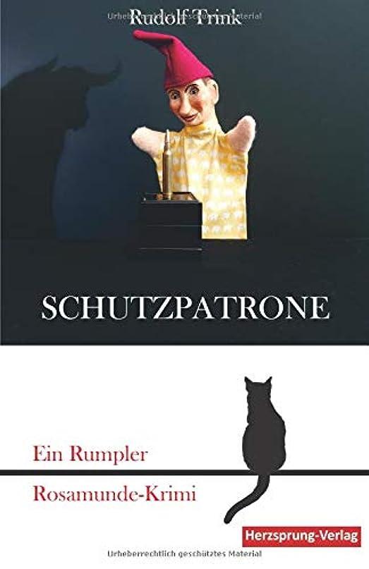 操作迅速家事Schutzpatrone: Ein Rumpler Rosamunde-Krimi
