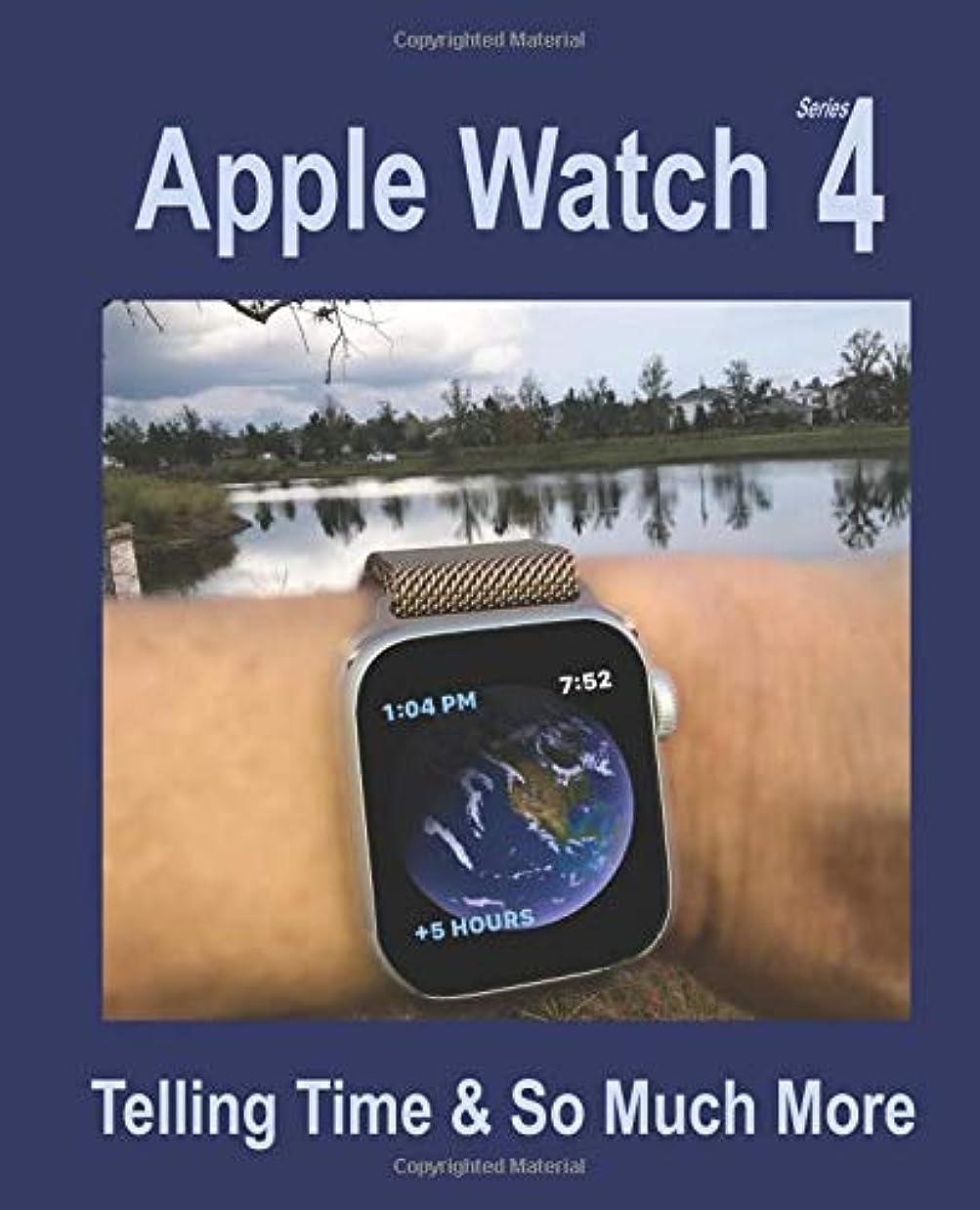 七時半資金穿孔するApple Watch Series 4: Telling Time & So Much More