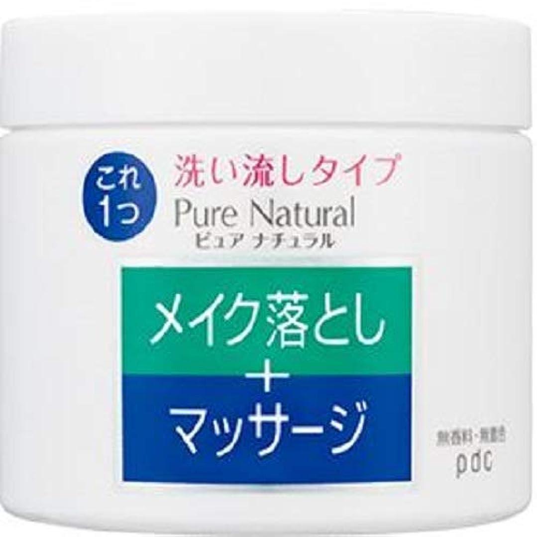 コンテスト挑む硫黄Pure NATURAL(ピュアナチュラル) マッサージクレンジング 170g