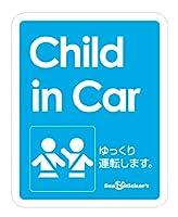 Seal&Sticker's シンプルデザインのChild in Car マグネットステッカー1serise sts-cin-1-mg-sbl (スカイブルー)