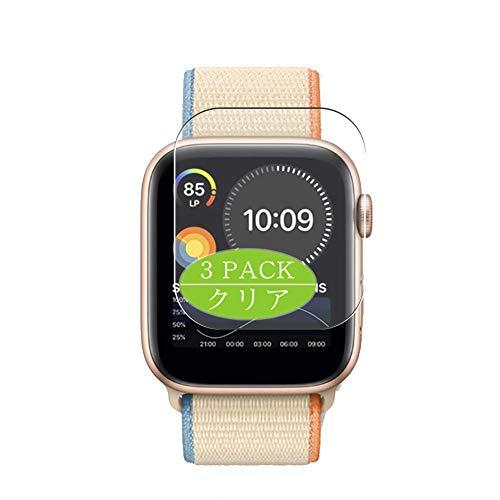 VacFun 3 Piezas HD Claro Protector de Pantalla Compatible con watch se 2020 44mm, Screen Protector Película Protectora(Not Cristal Templado)