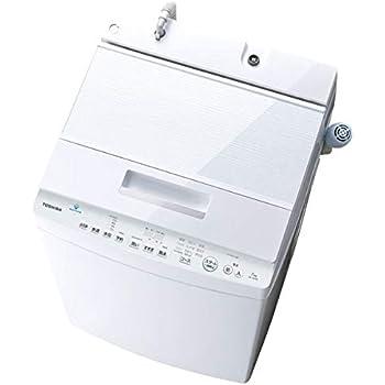 東芝 全自動洗濯機 (洗濯脱水7kg) グランホワイト AW-7D8-W