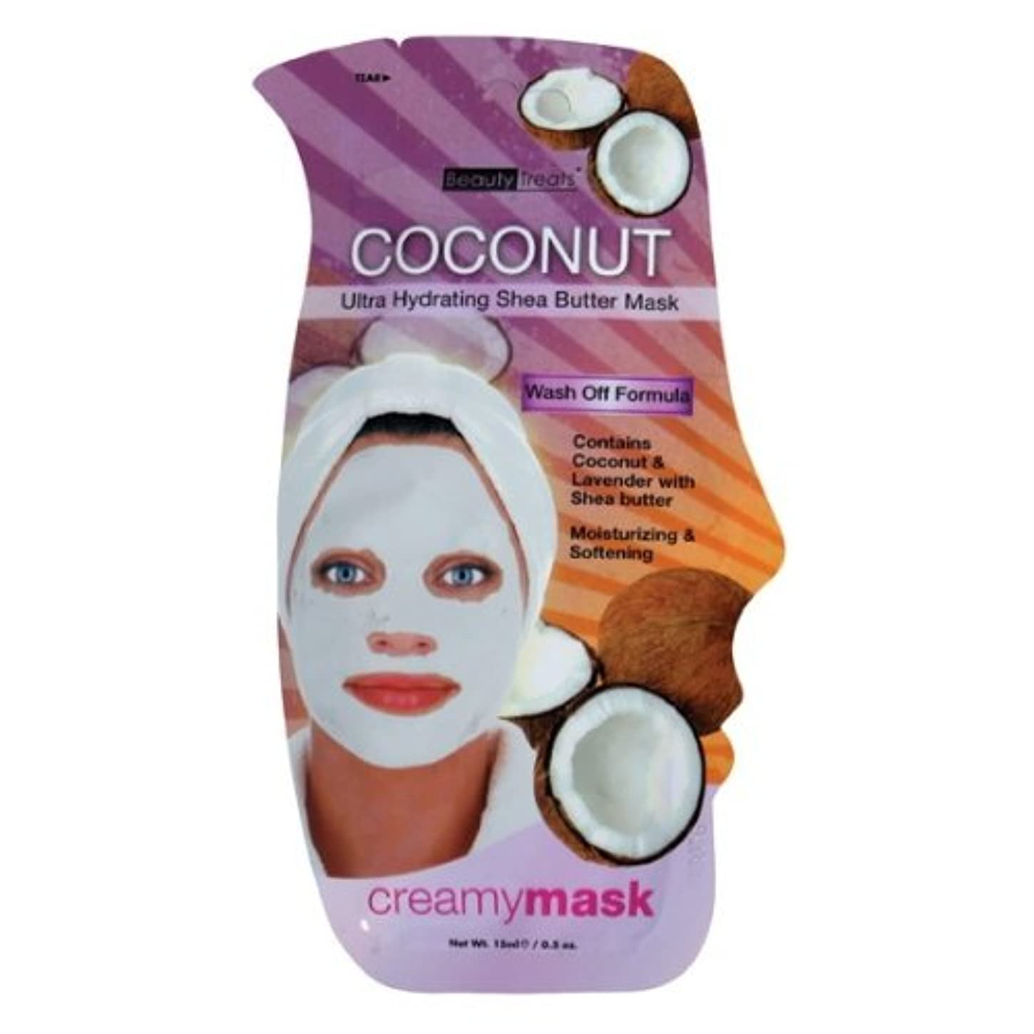 プランテーション娯楽馬力(6 Pack) BEAUTY TREATS Coconut Ultra Hydrating Shea Butter Mask - Coconut (並行輸入品)