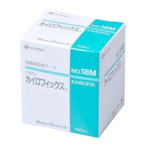 ニチバン 回路固定用テープ カイロフィックス 18mm×76mm 300枚入り
