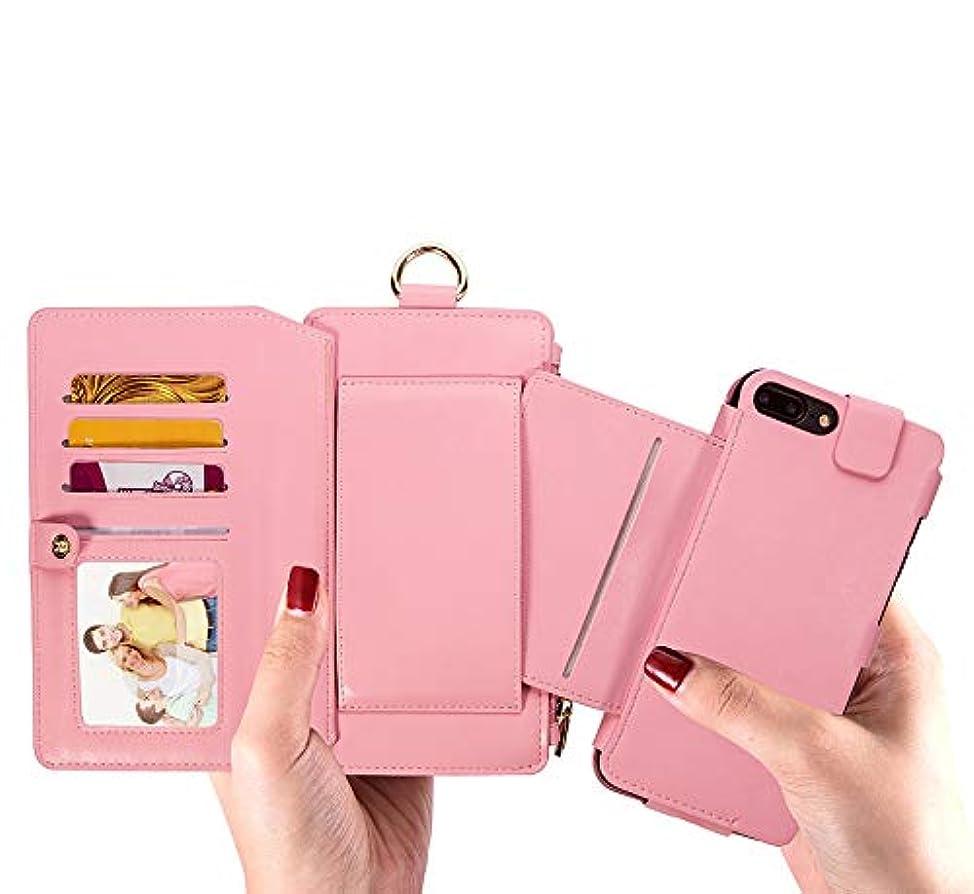 航空いちゃつく販売計画iPhone 7 パソコンExit包保護套 - 折りたたみ保護袖 - 立ちブラケット-ビジネススタイル-全身保護-内殻金属リング-12札入れ-相枠-取り外し可能な電話ケース財布 4.7インチiPhone 7 / iPhone 8、ピンクに最適