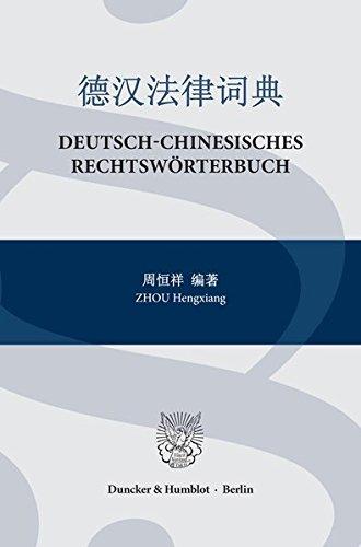 Deutsch-Chinesisches Rechtswörterbuch.