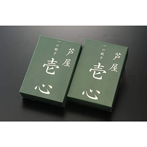芦屋伊東屋謹製一口餃子壱心2折入神戸