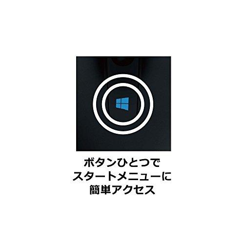 アイテムID:5105858の画像2枚目