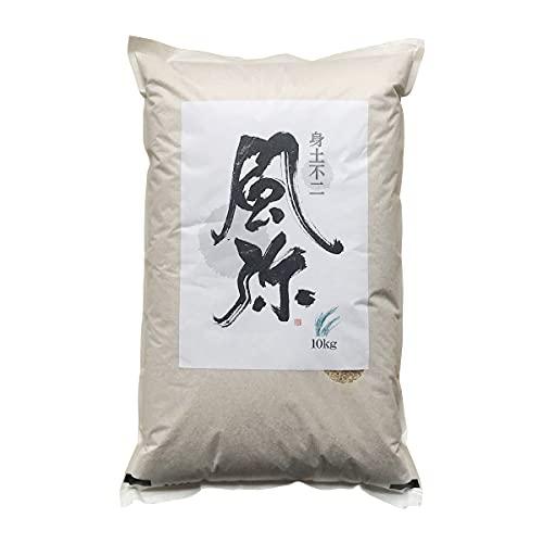 玄米 無農薬 10kg 無化学肥料 有機JAS 転換期間中 国産 栃木県産 10キロ 風弥 無除草剤 特別栽培米 有機米 お米 オーガニック