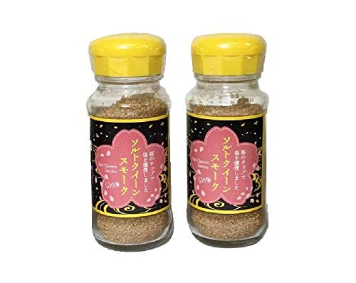 塩 ソルトクイーンスモーク BBQ バーベキュー 焼肉 万能塩 ふりかけ 燻製 (2個)