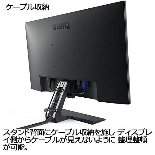 BENQ(ベンキュー)『LEDアイケアモニター(GW2283)』