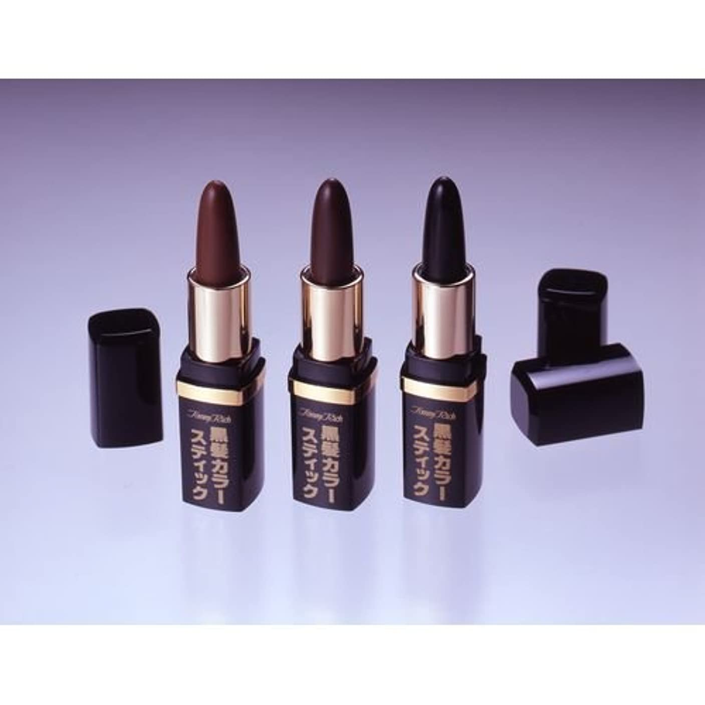 ストレージマージン印をつける黒髪カラースティック ブラウン